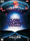 Close_Encounters_Of