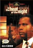 inTheHeatOfTheNight-mv