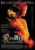 q-a-movie