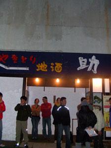2006_12030060