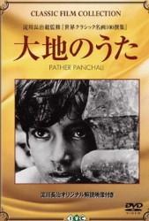 Daichinouta_