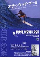 Eddie_w_g_s