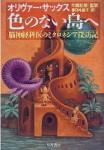 Micronesia_book1_1